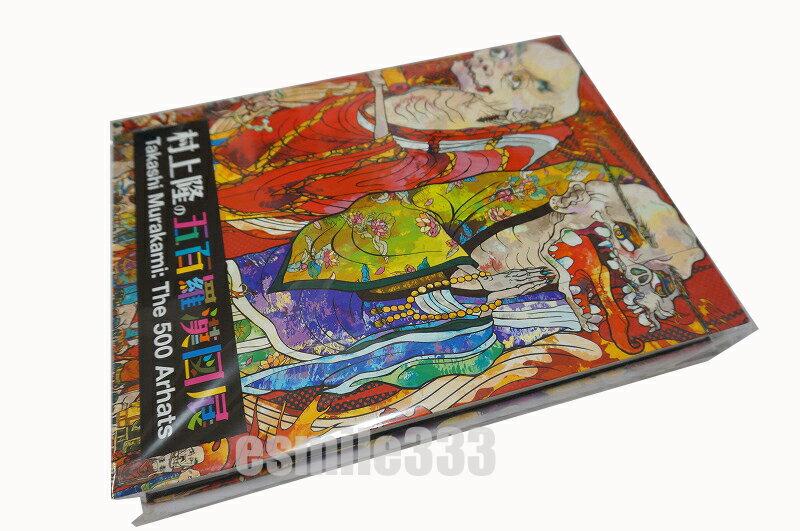 村上隆の五百羅漢図展 大型本/murakami ...の商品画像