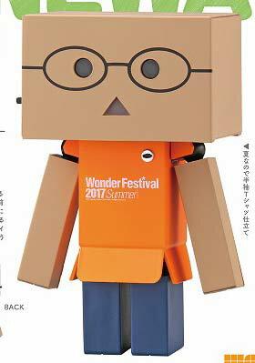 ワンフェス2017夏(ワンダーフェスティバル)ダンボー・ミニ リボルテック 海洋堂/WF2017 【4537807050670】