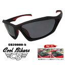 偏光サングラス[クールバイカーズ CB20000-5][偏光レンズ]新製品!雑誌掲載!バイク アウトドア スポーツ
