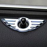 【BMW MINI ミニクーパー】ドアロックエンブレムカスタムパーツ