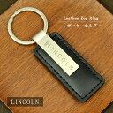 [リンカーン キーホルダー] LINCOLN ロゴレザーキーホルダー[ナビゲーター アビエーター コンチネンタル タウンカー]