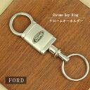 [フォード キーホルダー] Ford ロゴキーホルダー[エクスプローラー エクスペディション F-150 マスタング]【03P01Mar15】