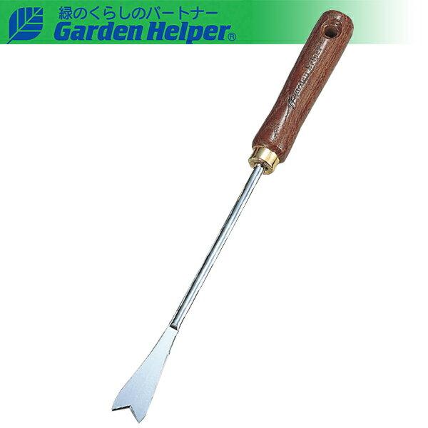 根切りねきりスチールゴールド天然木柄根切GardenHelperガーデンヘルパーG-5本格ガーデニン