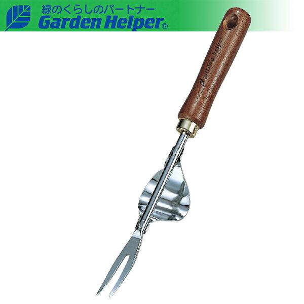 根起し根掘りスチールゴールド天然木柄テコ付き根起しGardenHelperガーデンヘルパーG-6本格
