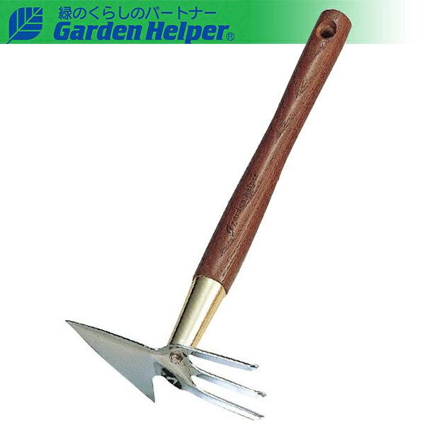 ハンドレーキスチールゴールド天然木長柄ホーレーキGardenHelperガーデンヘルパーG-8本格ガ