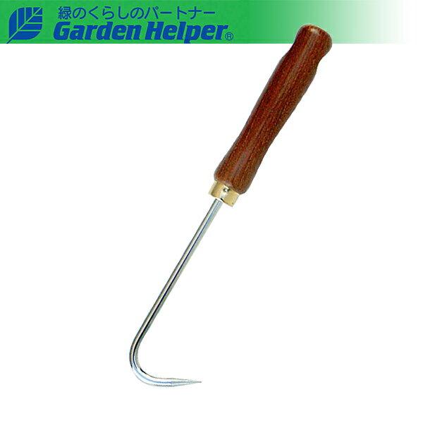 根さばき根かき1本爪スチールゴールド天然木柄根さばきGardenHelperガーデンヘルパーG-14