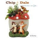 プランター 植木鉢 ディズニー 3号 チップとデール レジン 水抜き穴あり ガーデニング 園芸用品