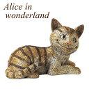 ガーデニング雑貨 雑貨 オーナメント 不思議の国のアリス チシャ猫 L オブジェ 置物 玄関まわりに