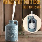 トイレブラシスタンド トイレブラシ付き ヴィンテージ ブルーグレー 陶器 トイレブラシ立て トイレ掃除 掃除用品 トイレ用品 トイレタリー