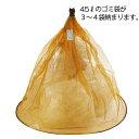 カラス対策 ゴミネット カプサイシン入り カラス博士のゴミネット 黄色 45Lの袋が3~4個入る 個人用