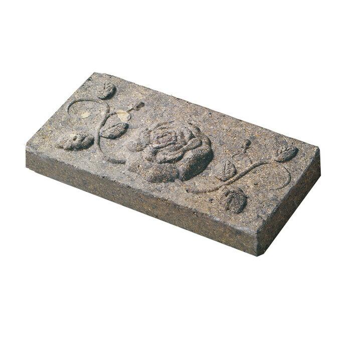 レンガ煉瓦ブロック敷き敷石アンティークブリックスアートレリーフローズダークベージュ並形半平単品庭花壇