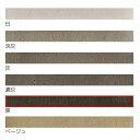タイル カラー目地材 シャビーウッド リアルシェイズ推奨目地材 室外床用 黒 1袋単位 diy 玄関 アプローチ ベランダ
