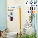 立水栓 水栓柱 ガーデニング ジラーレ GIRARE 蛇口付き 水回り ガーデン水栓柱