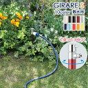 立水栓 水栓柱 ガーデニング ジラーレS 散水用 専用蛇口付 GIRARE 蛇口 水回り ガーデン水栓柱