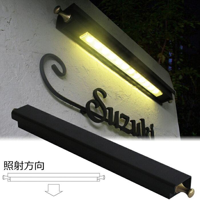 照明 LED 表札 表札灯 クラッツァ NL1-...の商品画像