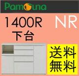��2��ֱ�Ĺ��7/28(��)9:59��et-style��軻���ںǽ��ۥѥ⥦�� NR ������ ���� ����ê 140�� �����˥ܡ��� �ϥ������� NRL-1400R NRR-1400R �ڲ���� �͵� ������� ʡ�温 �ȶ�