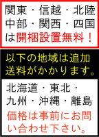 ��4/2522����Ʊ�����š������˥��å�160180�ʥ��̵���ॿ��०������ʥåȺ�����˥ơ��֥륪����ž夲�͵��������ʡ�温�ȶ�