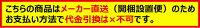 ��4/2522����Ʊ�����š��ѥ⥦��KH/RH����ê160������˥ܡ��ɥ��ȥå�����Ǽ��RHL-S1600RRHR-S1600R�͵��������ʡ�温�ȶ�