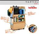 開梱設置送料無料 正規取扱店 マルチワゴン カリモク 収納 ランドセルラック 学習デスク 学習机 SS0429