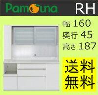 �ѥ⥦��KH/RH����1600/���45/��1870�ۿ���ê160������˥ܡ��ɥ��ȥå�����Ǽ��RHL-S1600RRHR-S1600R�͵��������ʡ�温�ȶ�