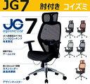 コイズミ オフィスチェア JG7 ハイバック 肘付き パーソナルチェア デスクチェア リクライニング JG-78381 ブラック