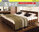 カリモク ベッドフレーム【NU49/Sサイズ/レベルフレックスベース】モダン ベッド デザイン ウッドスプリング ヒュルスタ karimoku モデル