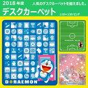 ■ポイント最大42倍『お買い物マラソン』!7/14〜7/21...