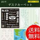 ■et-styleサンキュー企画(1/19-1/24)デスク...