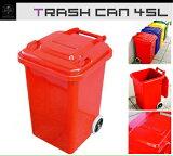 �ݥ���Ⱥ���35�ܡ��ڤ��㤤ʪ�ޥ饽�������Ϣư���ۥ����ȥܥå��� ʬ�̥���Ȣ �ե��դ� 45L ����ȥ� Trashcan �͵� ������� ʡ�温 �ȶ� ��Ϸ����