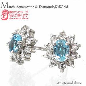 取り巻き K18ゴールド アクアマリン スタッドピアス 3月の誕生石 ダイヤモンド 0.20ct 18金 オーバル レディース【送料無料】【コンビニ受取対応商品】  【SSS】【10%off】 ダイヤの取り巻きが上品に輝く