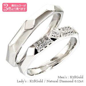 【送料無料】ペアリング ダイヤモンド0.13ct K18ゴールド 18金 オリジナルリング セットリング 指輪 ペアアクセサリー 結婚指輪 マリッジリング 無垢【コンビニ受取対応商品】  【SSS】【10%off】 着け心地の優しいふたりのためのペアリング『ボンテ』まずお客様