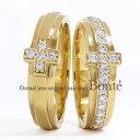k18 ペアリング マリッジリング ダイヤモンド 18金ゴールド クロス 十字架 結婚指輪