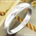 pt900 ダイヤモンドリング プラチナ900 0.05ct ソリティア オリジナルリング 無垢 結婚指輪 甲丸 M-4.0mm 小指 ピン...