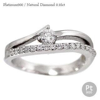 【送料無料】ダイヤモンドリング プラチナ900 PT900 0.16ct 小指 ピンキーリング ミディリング ファランジリング 指輪 レディース【コンビニ受取対応商品】  【SSS】【10%off】 プラチナ900のピンキーリング