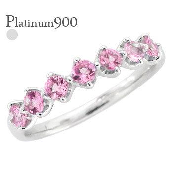 ピンクトルマリン ハーフエタニティリング 10月誕生石 プラチナ900 pt900 2.5mm 指輪 レディースジュエリー【送料無料】【コンビニ受取対応商品】  ホワイトデー プレゼント 毎日したいのは「シンプル&大好き」なリング