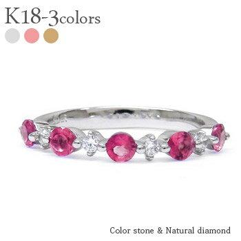 ルビー 7月誕生石 ダイヤモンドリング 0.13ct <ストレート> 18金 K18ゴールド 指輪 レディースジュエリー 送料無料【コンビニ受取対応商品】  ホワイトデー プレゼント 選べる18色☆あなた色の指輪です