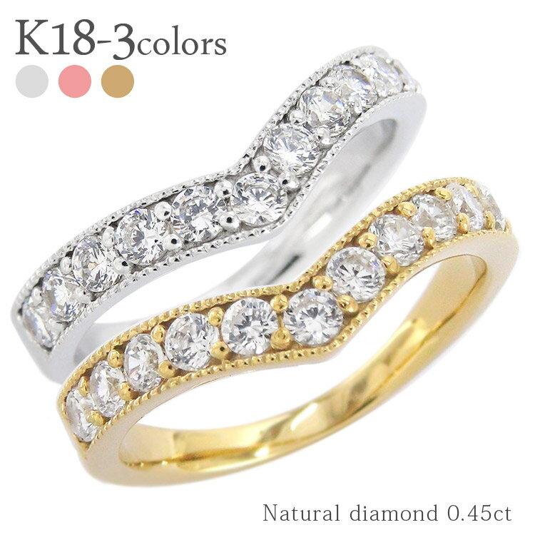 k18 ダイヤモンドリング 0.45ct 18金ゴールド ハーフエタニティ V字 Vライン 指輪 無垢 レディース 送料無料【コンビニ受取対応商品】  【SSS】【10%off】 指先をキレイに魅せるダイヤモンドリング