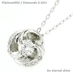 【送料無料】ダイヤモンドフラワーネックレス 0.20ct 花 プラチナ900(PT900)【コンビニ受取対応商品】  ホワイトデー プレゼント 可憐な花が胸元で輝きます