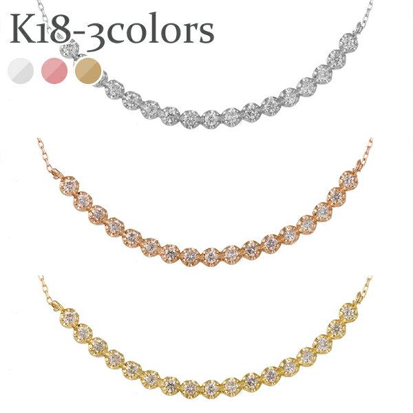ラインネックレス K18ゴールド ダイヤモンド 0.20ct 18金 ペンダント スキンジュエリー レディース【送料無料】【コンビニ受取対応商品】  ホワイトデー プレゼント 輝きのラインが大人のデコルテを演出します