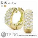 18金 ダイヤモンドイヤリング 0.50ct k18ゴールド...