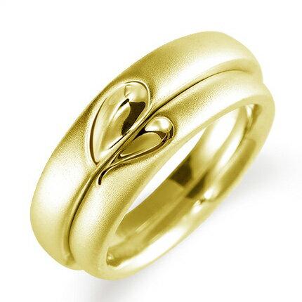 ペアリング(2本セット) 結婚指輪 マリッジリング 結婚記念 K18イエローゴールド 二人のリングが合わせるとハート模様 《Lelier M0100》 【刻印無料 ケース付き 送料無料】 【RCP】 【532P17Sep16】 高品質・ハイクォリティー