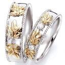 ペアリング(2本セット) 結婚指輪 マリッジリング ハワイアンジュエリー 結婚記念 K18ホワイトゴールド&イエローゴールド ダイヤモンドリ...