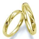 ペアリング(2本セット) 結婚指輪 マリッジリング 結婚記念 K18イエローゴールド 《Prime M0043》 ダイヤモンドリング ギフト 【刻印無料 ケース付き 送料無料】 【RCP】 【532P17Sep16】