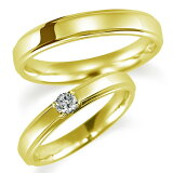 ペアリング(2本セット) 結婚指輪 マリッジリング 結婚記念 K18イエローゴールド ダイヤモンドリング 《Proud M1037》 【刻印無料 ケース付き 】【レビューを書いてクオカードプレゼント】