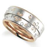 ペアリング(2本セット) 結婚指輪 マリッジリング 鍛造製法 プラチナ900/K18ピンクゴールド ダイヤモンドリング 《Solid M2078WR》 【刻印無料 ケース付き 】【