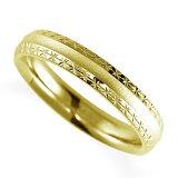 ペアリング(女性用) 結婚指輪 マリッジリング 鍛造製法 K18イエローゴールド 《Solid M2075L》 【刻印無料 ケース付き 】【レビューを書いてクオカードプレゼント】