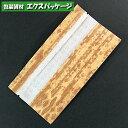 【睦化学工業】おにぎり規格袋 竹柄 エアーミック 窓付30 100入 1506110