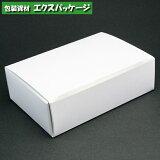 【シモジマ】サンドイッチケース 白 100入 4200600