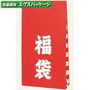 【シモジマ】ファンシーバッグ 福袋 S1 100入 #003065100