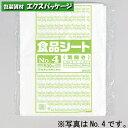【福助工業】食品シート No.6 両開き 500入 0460109